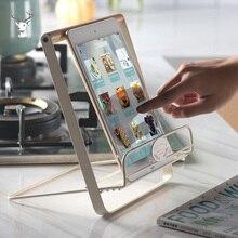 Многофункциональная портативная подставка для мобильного телефона Ipad, настольная Складная стойка для хранения документов, держатель для меню, подставка для чтения книг