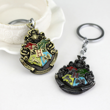 Popular college pendants buy cheap college pendants lots from china movie college logo key chain keyring keychain for keys chaveiro llavero key ring key holder porte hogwarts badge pendant mozeypictures Image collections