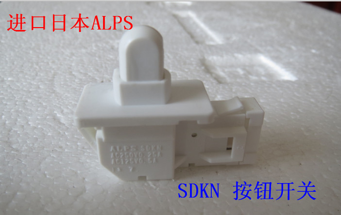 Import Japan ALPS SDKN Button Switch 0.25A250VAC Reset Switch 10pcs lot original alps alps srgpjj1100 shuttle type switch about 160 degrees reset switch