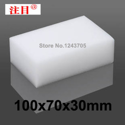 100 szt. Czyszczenie biała magiczna gąbka do wycierania środek do czyszczenia melaminy  wielofunkcyjny 100x70x30mm