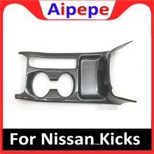 Автомобильные аксессуары ABS хромированные стаканчики для воды рамка Крышка отделка литья для Nissan Kicks Авто Стайлинг