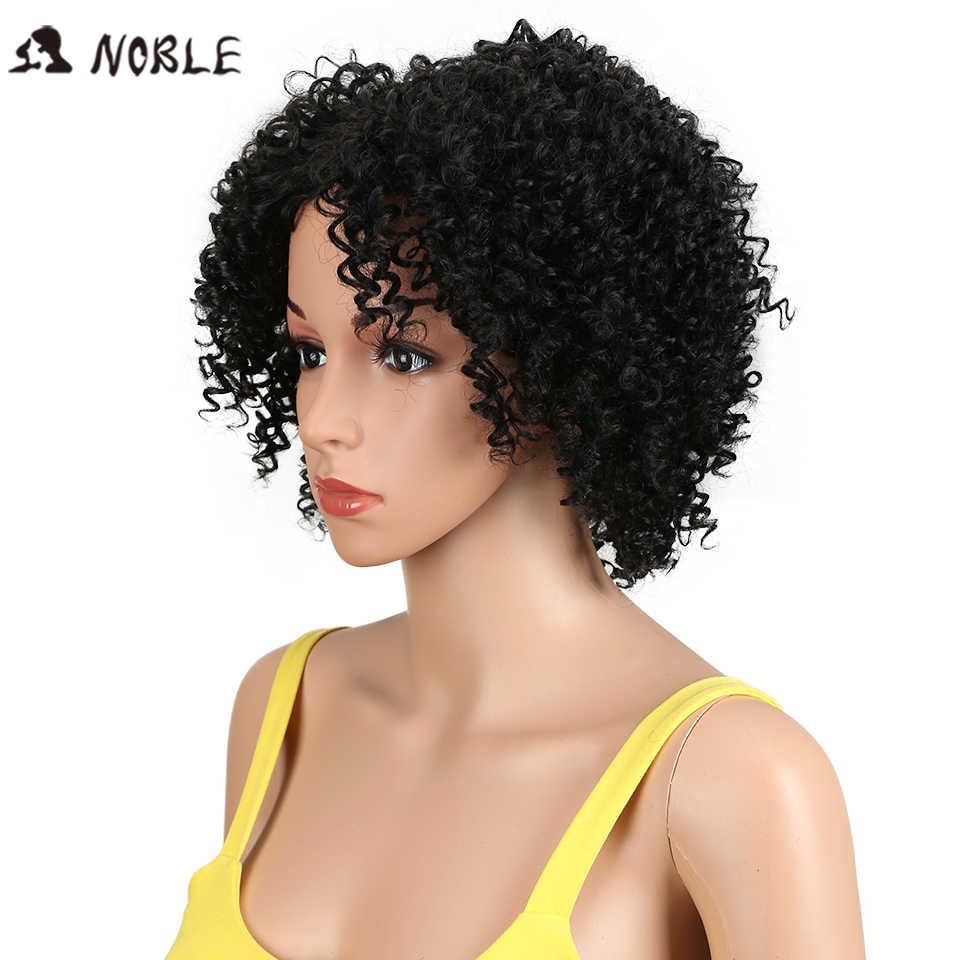 Благородные парики 12 дюймов короткий парик кудрявые вьющиеся синтетические волосы парики для черных женщин термостойкие 14 цветов Бесплатная доставка