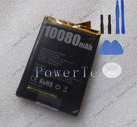 New Original doogee S80 Battery For 5.99inch DOOGEE S80 Smart Phone