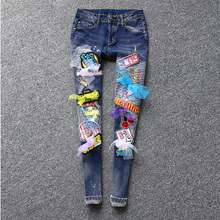 2017 Spring New Blue Enbroidery Skinny Jeans Women's Mid Waist Personality Hole Ripped Long Pencil Pants Denim Trouses