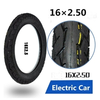 Thick Chao Yang 16X2.50 tire 16*2.50 electric car tire and motorcycle battery car electric tire 16 inch