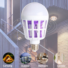 Environmentally Friendly LED Mosquito Killer Lamp and Night Lamp