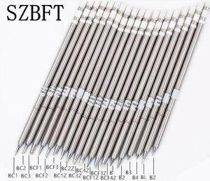 Image 2 - SZBFT lehim demir İpuçları havya ucu kaynak sting T12 BC1 BC2 BC3 BCF1 BCF2 BCF3 BC1Z BC2Z BC3Z BC4Z BCF1Z BCF3Z BCF4Z B