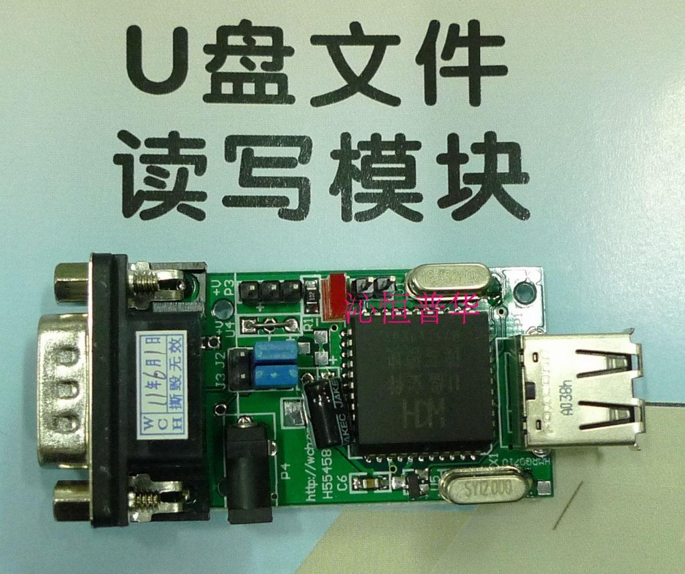 Бесплатная доставка Последовательный порт версия U диск модуль CH375U диск файл для чтения и записи модуль MCU читать и писать модуль ...