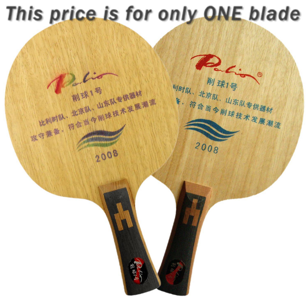 Palio CHOP NO.1 Defensive Table Tennis Blade Long Shakehand FL for PingPong Racket ресивер bbk smp018hdt2
