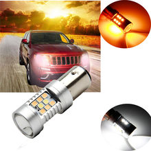 New 1PCS 1157 White/Amber Switchback 28-SMD LED Turn Signal Bulbs 2019 The New Hot Sale P30 August 9(China)