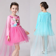 Free shipping Frozen series princess long sleeve girls 100% cotton lining cosplay dress with cloak JQ-617