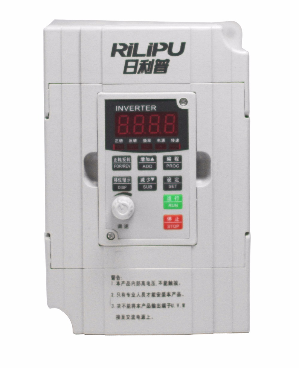 RiLiPu Inverter VFD Frequency Converter 220v 1.5KW  Common-use Output 3-phases 220v  free shipping vfd110cp43b 21 delta vfd cp2000 vfd inverter frequency converter 11kw 15hp 3ph ac380 480v 600hz fan and water pump