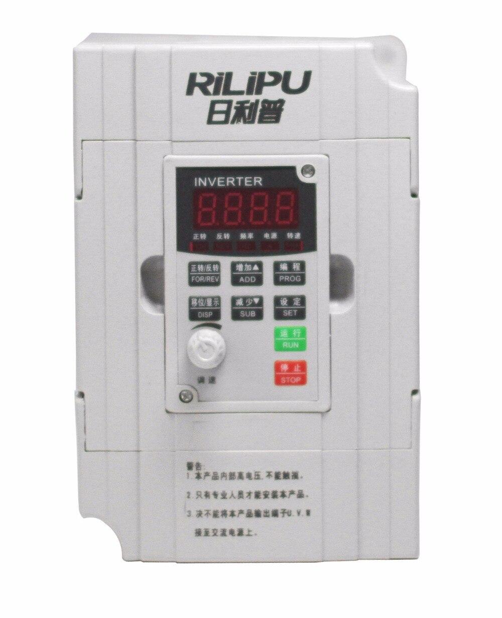 лучшая цена RiLiPu Inverter VFD Frequency Converter 220v 1.5KW Common-use Output 3-phases 220v free shipping