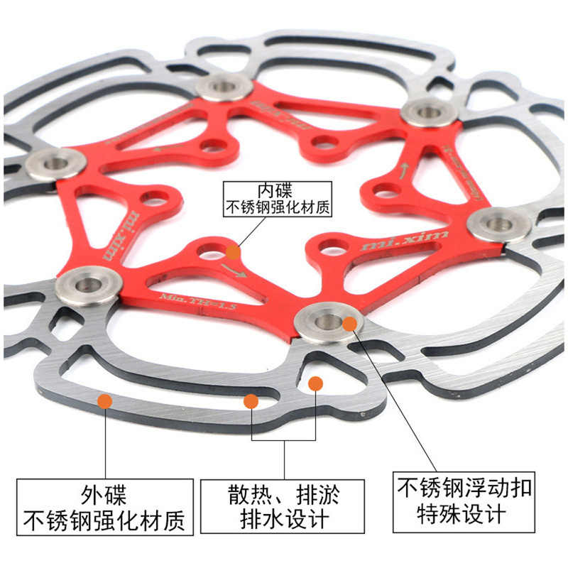 1 PC mi Xim Bike Rotors Mountain Bike Disc Brake 140mm Float Floating Brake  Disk Bicycle Rotors