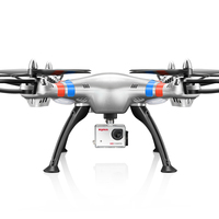 SYMA X8G 8 Megapixel HD Aerial Aerial Vehicle Children Kids Outdoor Toys Gifts Present 3D flips 2.4GHz Kid Adult Toys