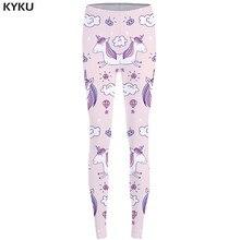 a125cce92ca20 KYKU леггинсы с рисунком единорога розовые пикантные леггинсы облако  длинные Legings алмаз тонкий брюки для девочек Леггинсы 3d .