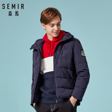SEMIR Men Quilted Lightweight Hooded Down Jacket with Full-Zip Mens Fitted Puffer Drawstring Hood Side Pocket