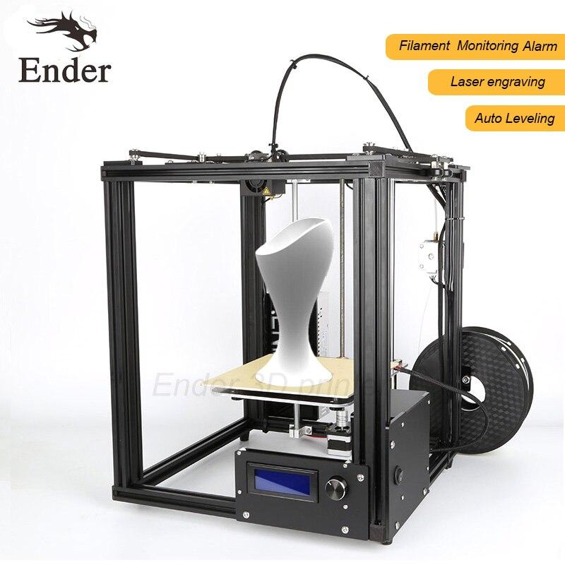 3D принтер Ender-4 Автоматическое выравнивание, 3D лазерный принтер, нити мониторинга сигнализация защита принтер 3D ядро комплект-XY v-слот N нитей