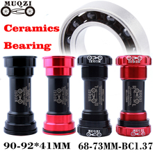 цена на MTB Road Bike Bicycle Bottom Bracket Cycling Ceramic Peilin Axis Screw/Thread Type Bottom Bracket Press Fit BB Tooth Plate Axis