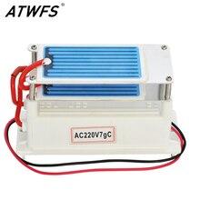ATWFS 7 جرام/ساعة مولد أوزون 220 فولت/110 فولت مولد منقي هواء ماء مع لوحة سيراميك طول العمر ورقة مزدوجة معقم