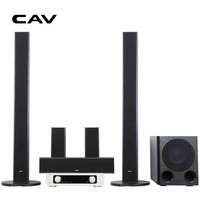 CAV TT20 Home Theater System 5.1 Set DTS Surround Sound Metal Bluetooth Analog Coaxial Digital Home Theater Cinema Music Center