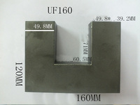 Tangda U type Soft ferrite core UU160 UF160 PC40 electricity Welding machine ultrasonic high power