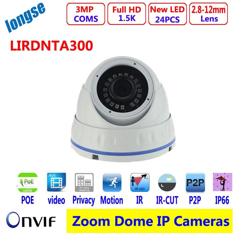 Full HD 3MP POE IP DOME Camera Varifocal Len 1 5K resolution H 264 WDR Vandalproof