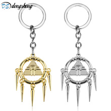 dongsheng Hot Anime Game Yugioh Millennium Items Puzzle Eye Necklace Keychain Pendant For Gifts Collection Keychain -50