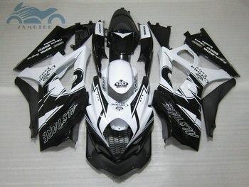 Free Custom Fairing kits for Suzuki GSXR 1000 K7 K8 2007 2008 ABS motorcycle street fairings kit GSXR1000 07 08 black white K78