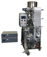 ultrasonic non woven sealing packing machine,foot bath powder packing machine