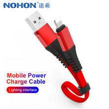NOHON Short USB Charge Data Cable Lighting For iphone XS XR X 8 7 6 6S 5S 5C 5 Plus For iPad Mini Charging Cord Power Bank 0.3M pink 3m woven 8pin usb data charge cable for iphone se 5s 5 5c ipad 4 ipad mini ipod touch 5 nano 7