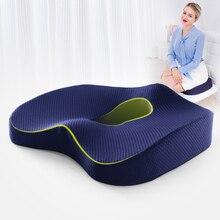 Antypoślizgowa ortopedyczna poduszka siedzenia z pianki memory na krzesło biurowe podparcie pleców wózka inwalidzkiego rwa kulszowa kość ogonowa ulga w bólu