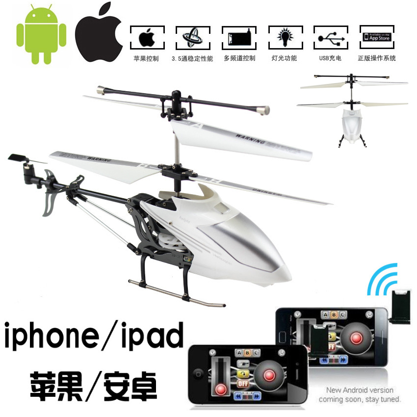 Free shipping Original rc Helicopter 777-173  iPhone/iPod/iPad Control 3.5-Channel Mini Metal RC plane&drone with Gyro VS V912 syma 3 5ch s108g snake military infrared control rc helicopter with gyro model toys wholesale lowest price free shipping