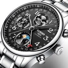 Suisse BINGER montres hommes marque de luxe Multiples fonctions Lune Phase saphir Calendrier Mécanique Montres B-603-82