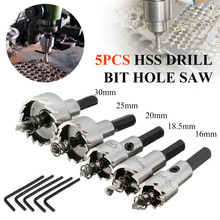 Titanium Coated 5PCs 16-30mm HSS Drill Bit Hole Saw Stainless Steel Metal Alloy 0 8 hss 6542 m2 stainless steel sheet high speed steel metal alloy hole saw cutters free shipping 20mm pipe drill bits