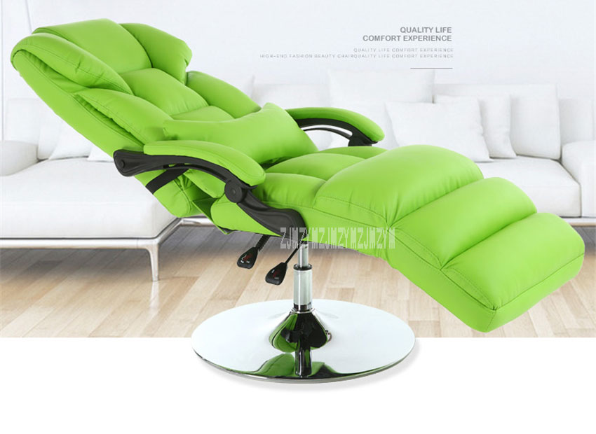 005 ланч-брейк компьютерное подъемное кресло-кресло губка опыт шезлонг красота массажное кресло вращающееся кресло с поручнем