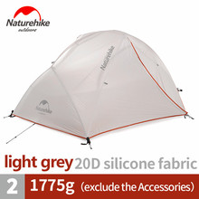 Natureike-tente de Camping Star River 2 pour 2 personnes, 4 saisons, Double couche, étanche, touristique, en plein air, 1.775kg