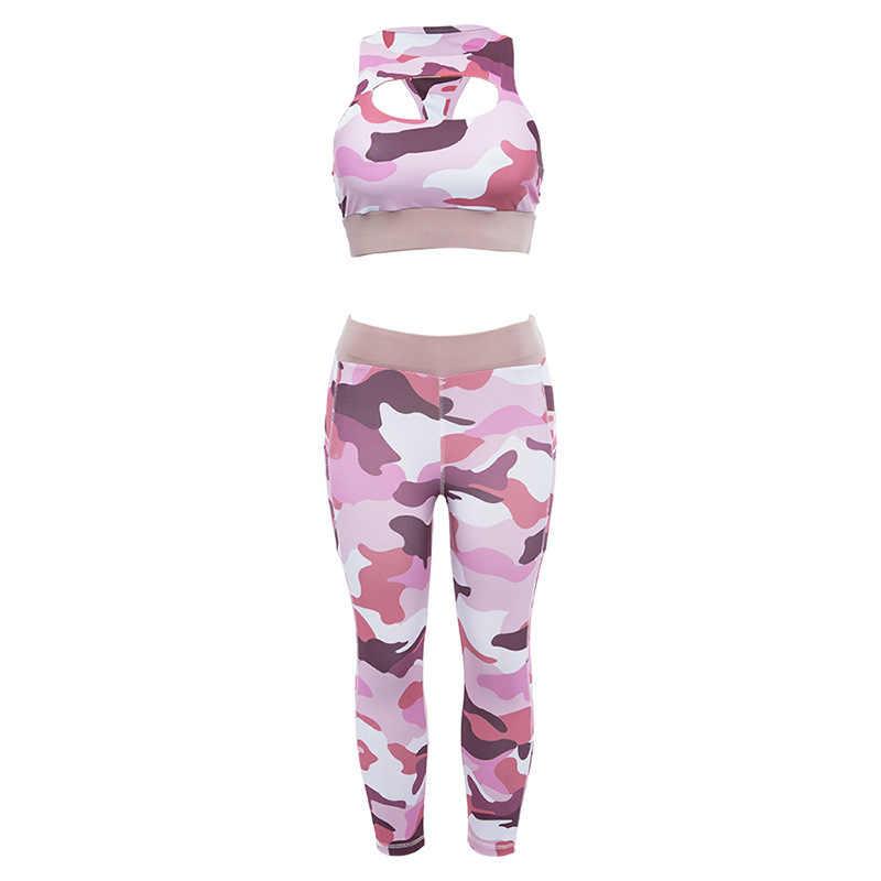 女性のピンクフィットネススーツ作物タンク迷彩プリントワークアウトトップとレギンスパンツ 2 枚セットファッション女性のセクシーなトラックスーツ