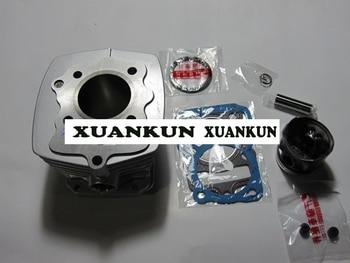 XUANKUN QJ125 -F -K -C Cylinder Assembly Cylinder Piston Ring Set