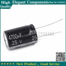 """5 יחידות 25 V 4700 UF 4700 UF 25 V אלומיניום אלקטרוליטי קבלים 25 v גודל 16*25 מ""""מ/4700 uf קבל אלקטרוליטי"""