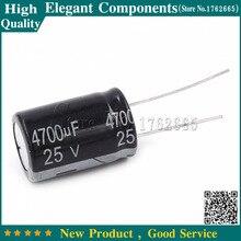5 PCS 25 V 4700 미크로포맷 4700 미크로포맷 25 V 크기 16*25mm 알루미늄 전해 커패시터 25 v/4700 미크로포맷 전해 콘덴서