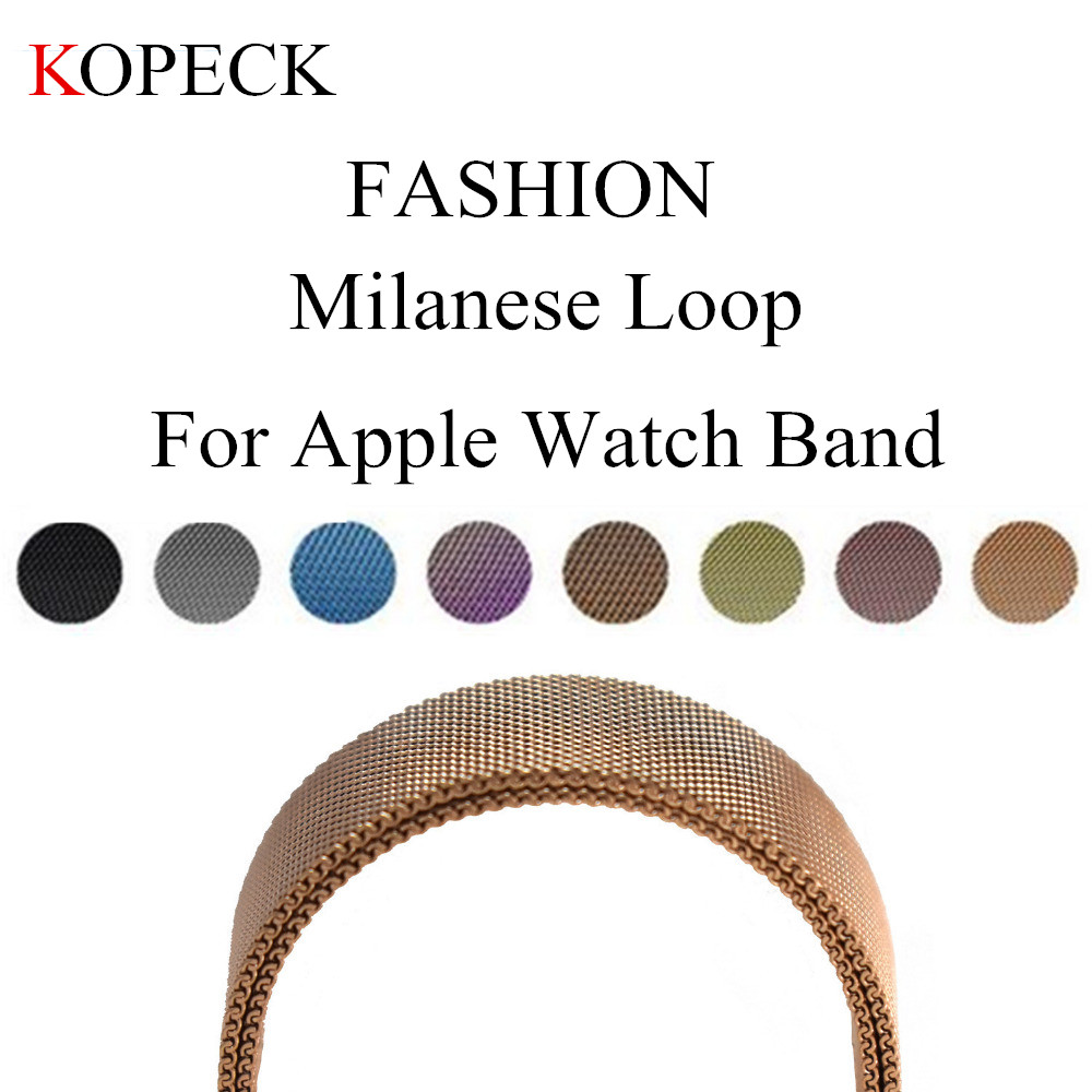 все цены на Kopeck Milanese Loop Strap For Apple Watch Band 42mm 38mm Mesh Stainless Steel Bracelet Strap for iwatch serie 1 2 3 Wrist Band