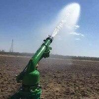 C133 Spray gun rain gun water sprinkler high pressure spray far than 50 Meters for agricultural irrigation and dedusting