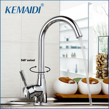 KEMAIDI Polnischen Chrome Küchenarmatur Mixer Swivel Hot & Cold Water Tap küchenarmatur Waschbecken Wasserhahn