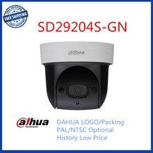 Dahua 2Mp SD29204S-GN Velocidad de Red Domo PTZ ir Mini IP zoom óptico 4x Inglés Firmware con Dahua cúpula logotipo Freee gratis