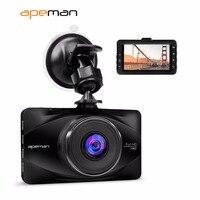 Apeman 3 Inch LCD Full Hd 1080 Dash Cam DVR C570 Novatek NTK96650 Car Drive Video