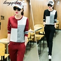 2017 new models female spring and autumn fashion large size Sweatshirts long-sleeved casual two-piece
