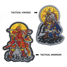 Embroidery Patch Japan Viking Warrior Samurai Armor Army Tactical Military Morale Badge Applique Embroidery Patch(China)