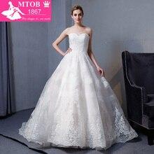 Neues Design A Line Spitze Brautkleider 2018 Schatz backless Elegante Sexy Vintage Brautkleider China Online Shop MTOB1817