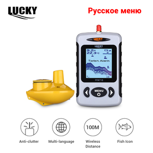 Image 5 - Russian Menu!!!Lucky FFW718 Wireless Portable Fish Finder Black Grey Color Optional